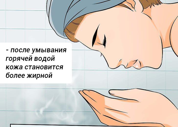 умывание жирной кожи