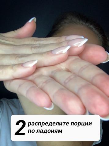 гидрофильное масло на руке