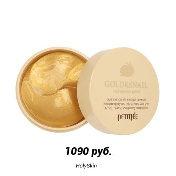 gold snail hydrogel eye patch от petitfee