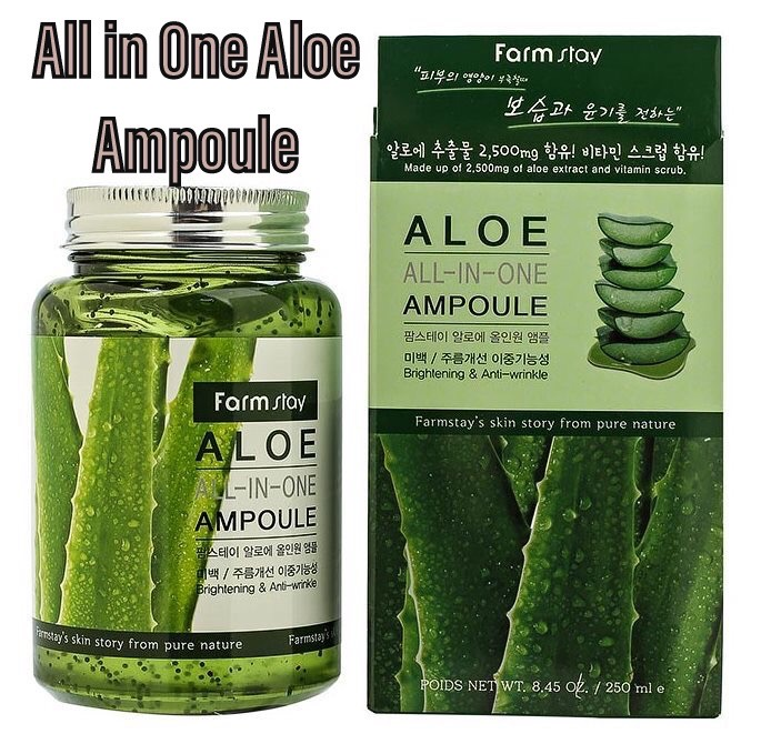 сыворотка All In One Aloe Ampoule