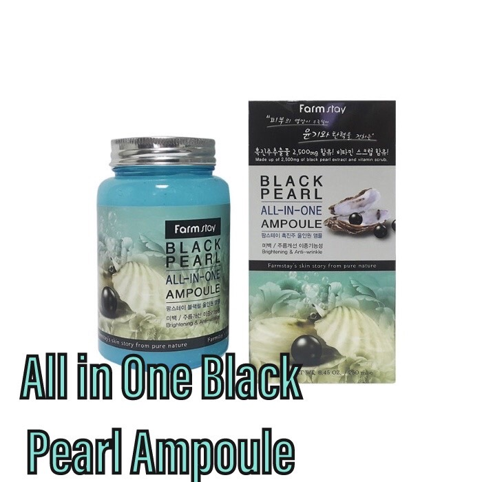 сыворотка All In One Black Pearl Ampoule