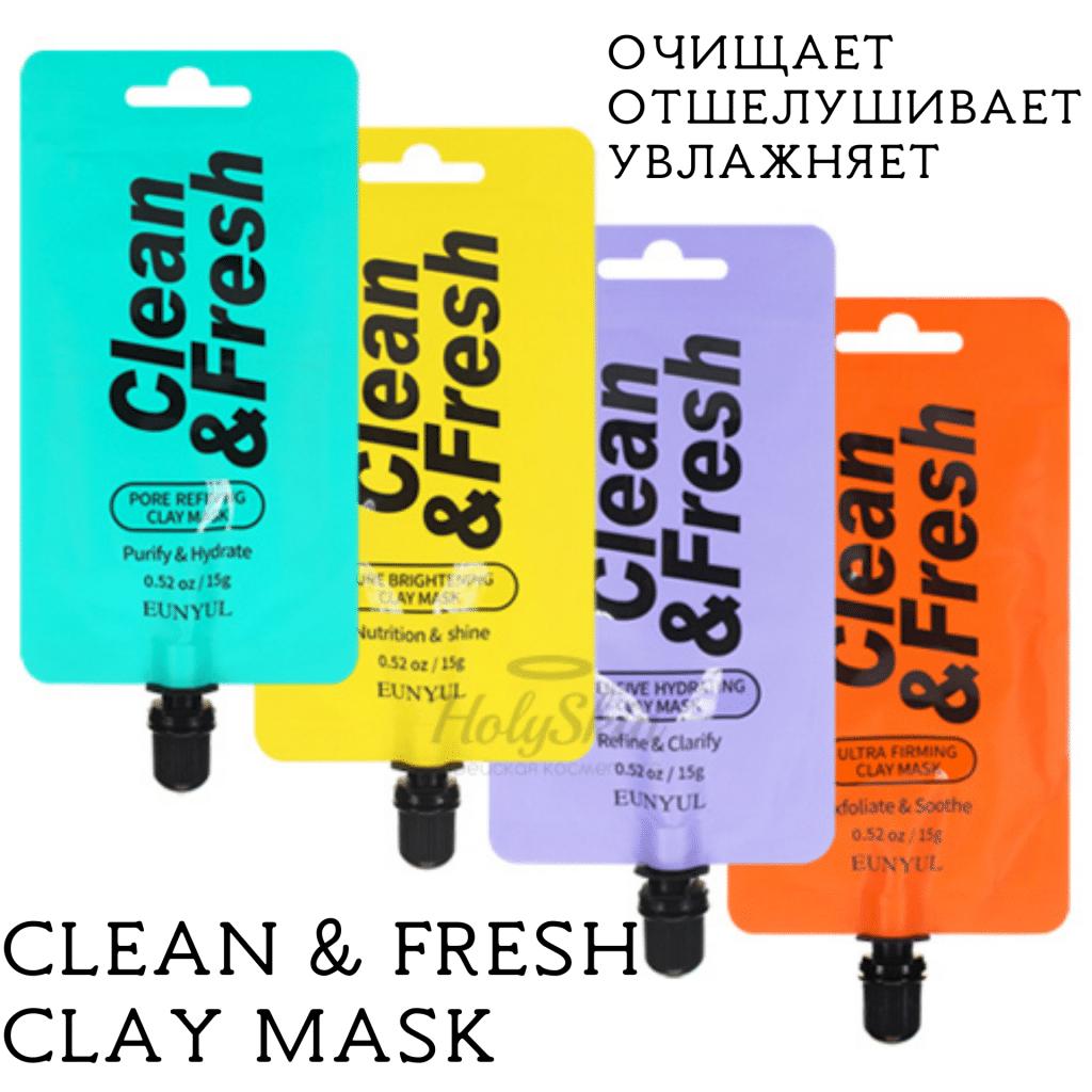 Clean & Fresh Clay Mask