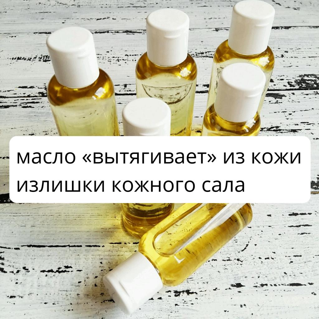 функции гидрофильного масла