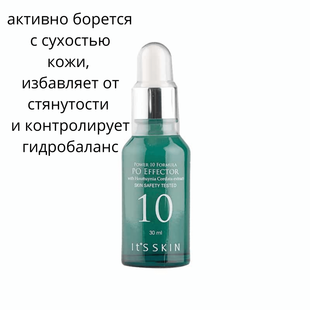 Power 10 Formula GF Effector - бирюзовая