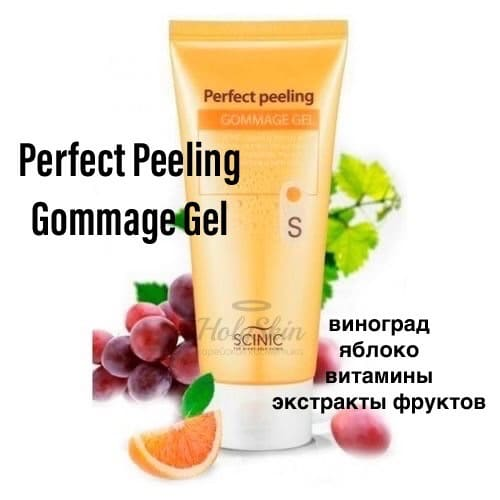 perfect peeling gommage gel