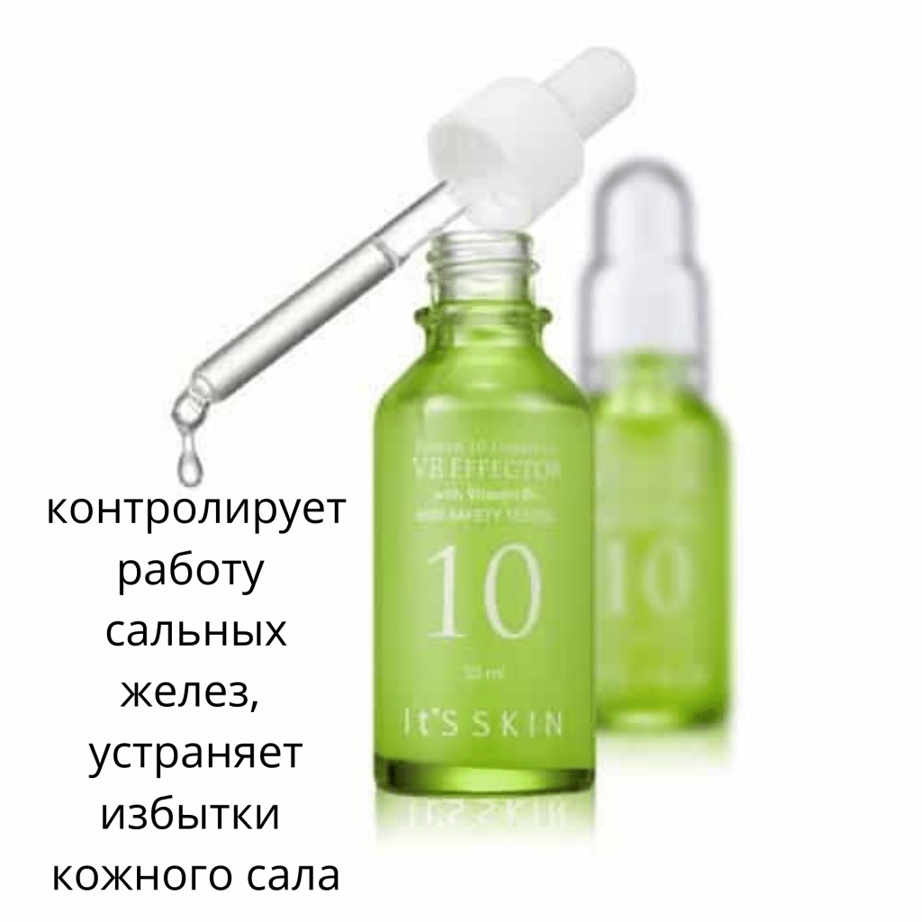 Power 10 Formula VB Effector – зелёная