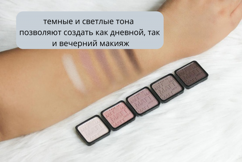 Art Couleurs Eyeshadows