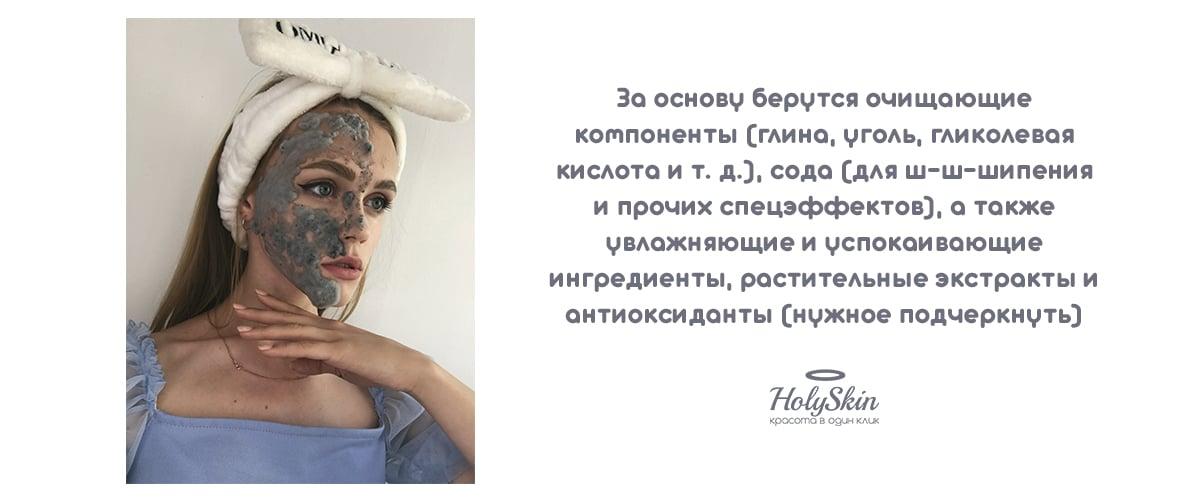 нанесение кислородной маски G9 Elizavecca