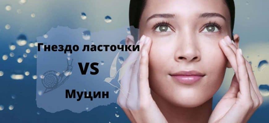 Девушка использует крем вокруг глаз