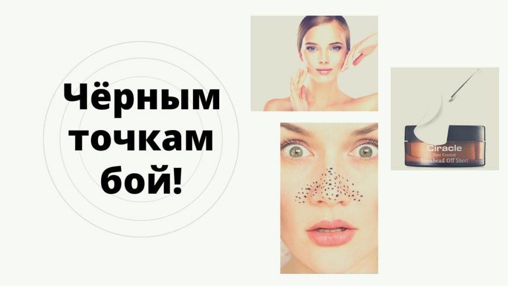 boremsya_s_chernimi_tochkami