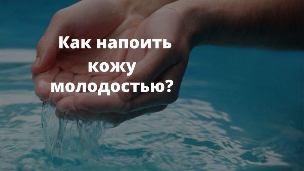 kremi_s_gialyronovoi_kislotoi