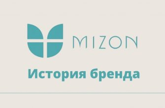 istorija_mizon