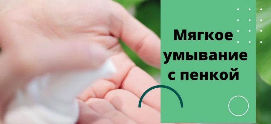 koreiskie_super_penki_dlya_ymivamija