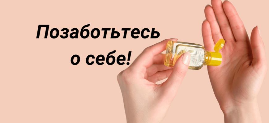 effektivnii_antiseptik