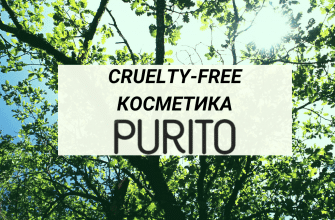 CRUELTY-FREE KOSMETIKA