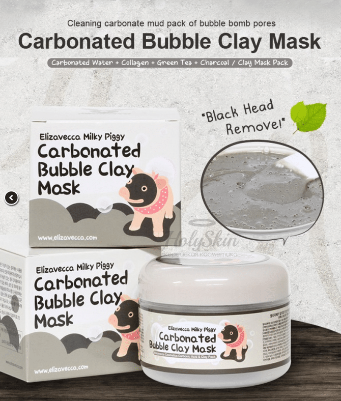 Milky Piggy Carbonated Bubble Clay Pack