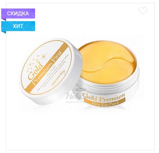 24K Gold Premium First Eye Patch