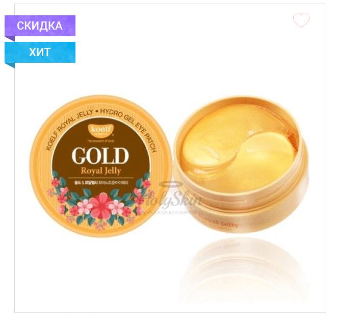 Koelf Gold Royal Jelly Hydro Gel Eye Patch