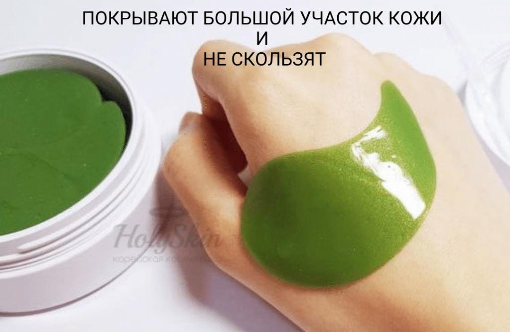 Патчи на руке