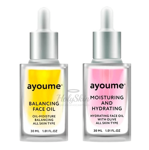Ayoume Face Oil
