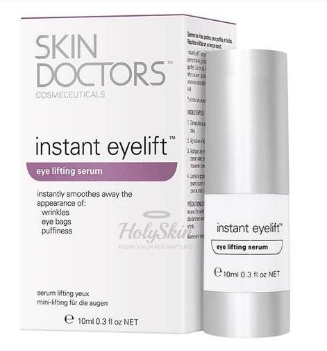 Instant Eyelift