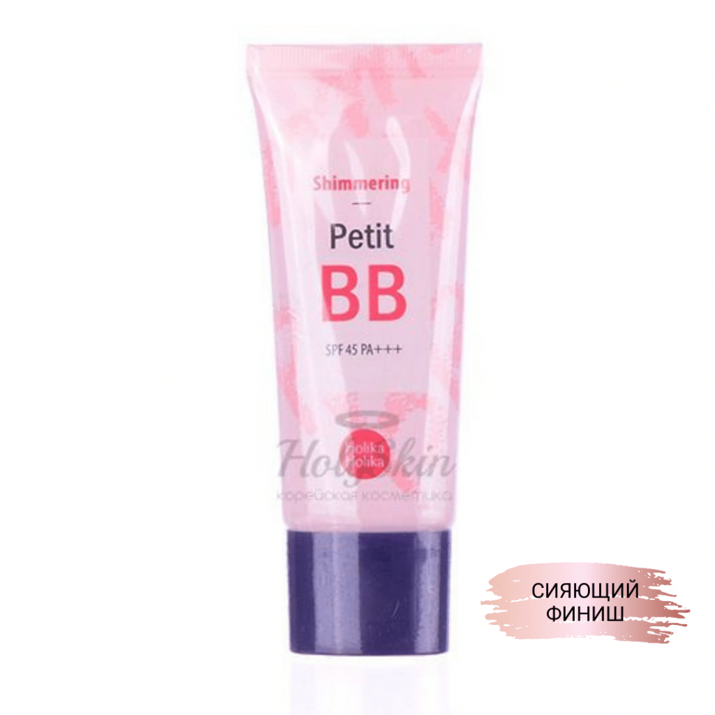 Petit BB Cream Shimmering