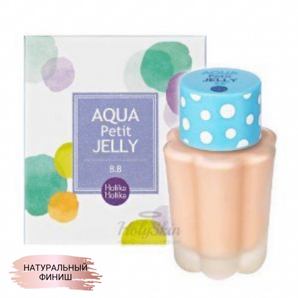 Aqua Petit Jelly BB cream