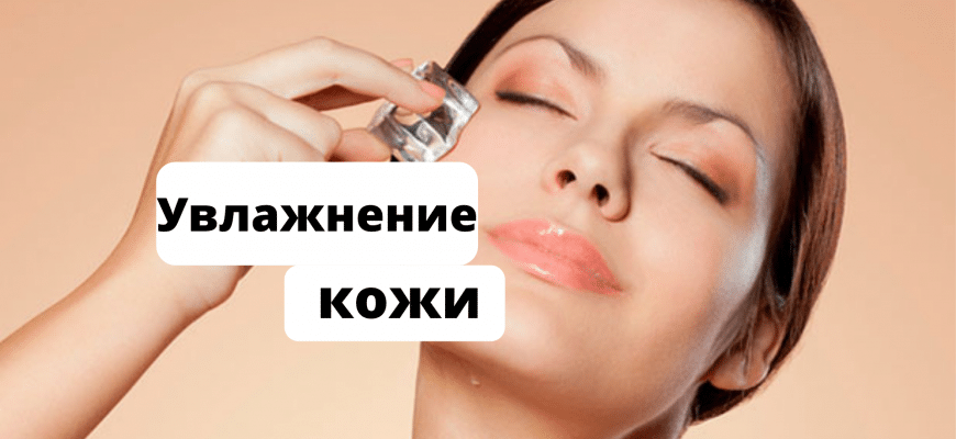 Женщина увлажняет кожу лица