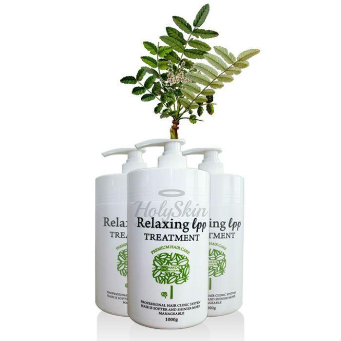 Маска для волос Lombok Gain cosmetics
