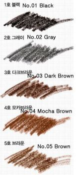 Lovely Eyebrow Pencil Tony Moly купить