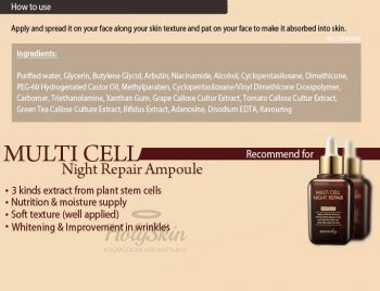 Multi Cell Night Repair Ampoule description
