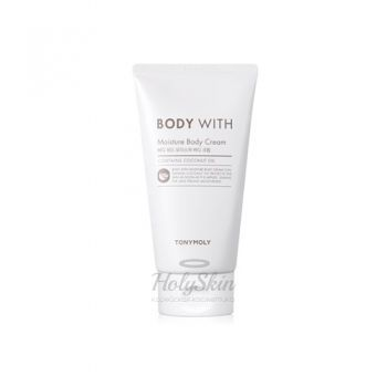 Body With Moisture Body Cream