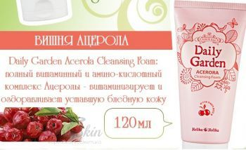Daily Garden Acerola Cleansing Foam отзывы