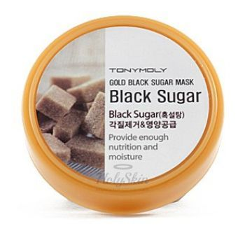 Gold Black Sugar Mask description