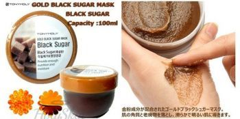 Gold Black Sugar Mask купить
