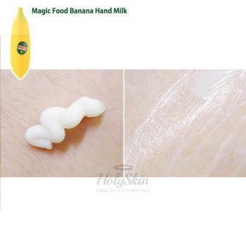Magic Food Banana Hand Milk отзывы
