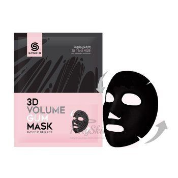 G9 3D Volume Gum Mask