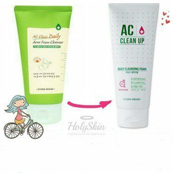 AC Clean Up Daily Acne Cleansing Foam description