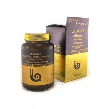 All In One Escargot Noblesse Intensive Ampoule