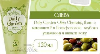 Daily Garden Olive Cleansing Foam купить