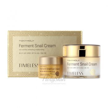 Timeless Ferment Snail Cream