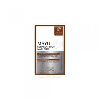 Mayu Deep Nutrition Mask Pack