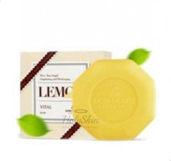 Lemon Vital Soap The Skin House