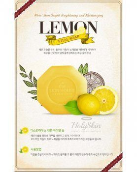 Lemon Vital Soap The Skin House купить