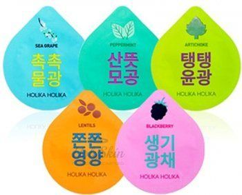 Superfood Capsule Pack Holika Holika