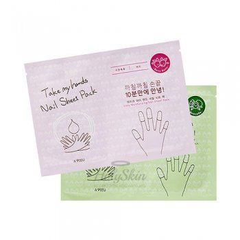 Take My Hand Nail Sheet Pack