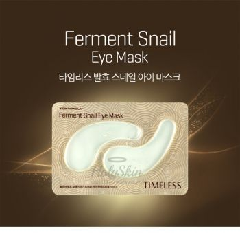 Timeless Ferment Snail Eye Mask отзывы