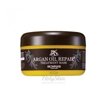 Argan Oil Repair Plus Treatment Mask