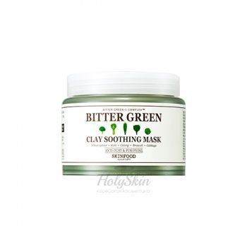 Bitter Green Clay Soothing Mask