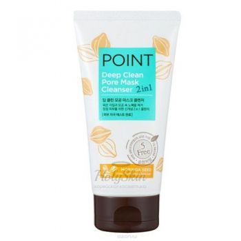 Point Deep Clean Pore Mask Cleanser